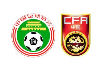 Chinese Football Association - China National Team