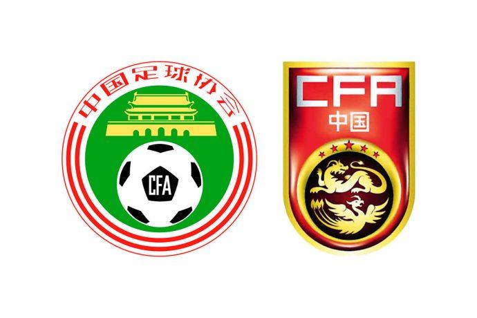 Chinese Football Association - China National Team