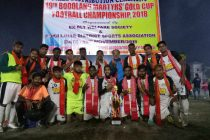 Mohammedan Sporting Club players and officials celebrating their Bodoland Martyrs Gold Cup victory. (Photo courtesy: Mohammedan Sporting Club)