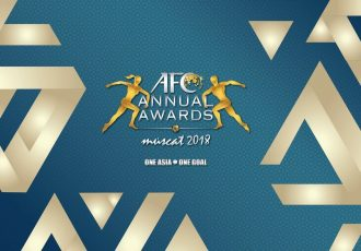 AFC Annual Awards 2018