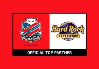 Hard Rock and Hokkaido Consadole Sapporo announce top partner sponsorship. (Image courtesy: Hard Rock International)
