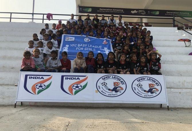 Participants of the YFC Baby League in the Rurka village, near Jalandhar, Punjab. (Photo courtesy: AIFF Media)