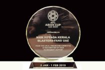 The Asian Football Confederation's (AFC) Recognition Award for the Manjappada Kerala Blasters Fans in honour of their support for the Indian national team at the AFC Asian Cup UAE 2019. (Photo courtesy: Manjappada Kerala Blasters Fans)