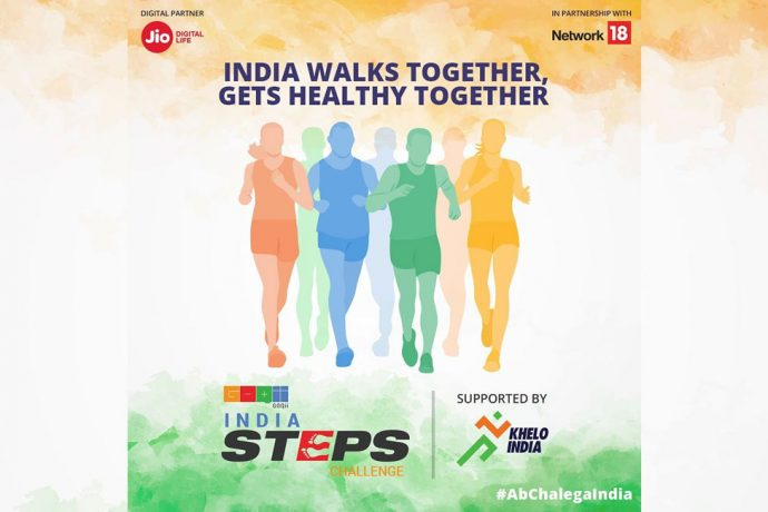 India Steps Challenge. (Image courtesy: GOQii)
