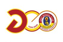 1920 - 2020: The centenary logo of East Bengal Club.