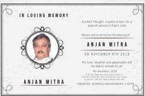 Mohun Bagan AC mourns the death of Anjan Mitra. (Image courtesy: Mohun Bagan AC)