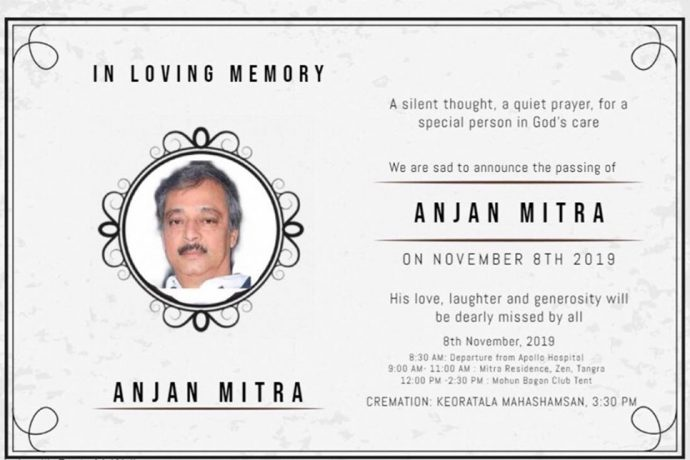 Mohun Bagan AC mourns the death of Anjan Mitra. (Image courtesy: Mohun Bagan AC)