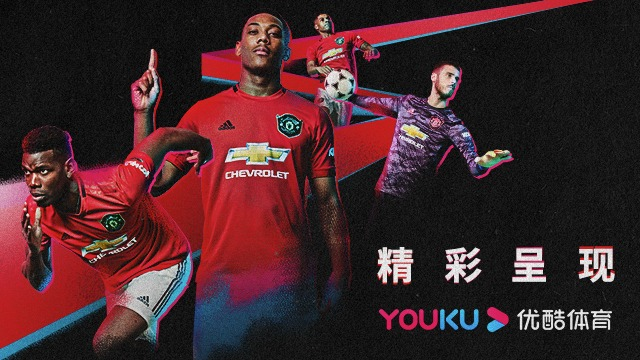Manchester United and Alibaba Group announce new partnership. (Image courtesy: Alibaba Group)
