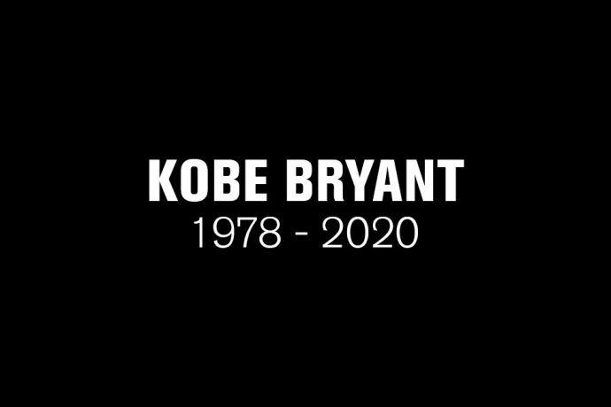 Kobe Bryant | 1978 - 2020