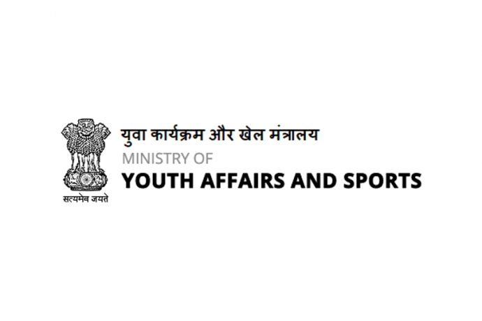 Ministry of Youth Affairs and Sports, Government of India