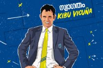 Kerala Blasters welcome their new head coach José Antonio Vicuña Ochandorena, popularly known as Kibu. (Image courtesy: Kerala Blasters FC)