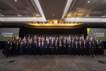 Delegates from 41 Member Associations came together for the Concacaf's 35th Ordinary Congress at the JW Marriot Hotel in Miami, United States. (Photo courtesy: Concacaf)