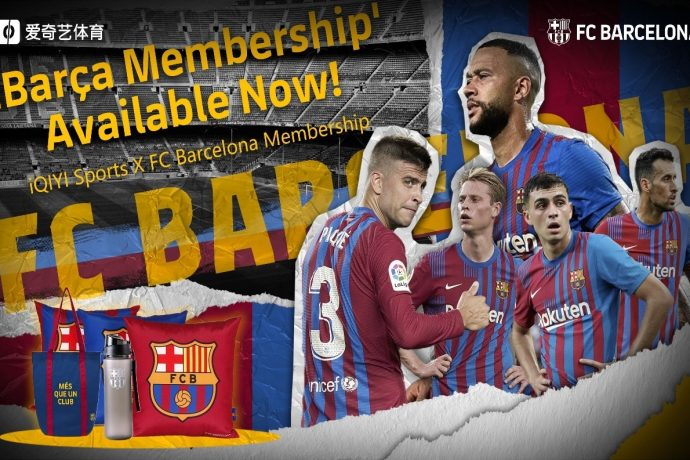 """iQIYI Sports teams up with Barça and launches the """"iBarça Membership"""". (Image courtesy: iQIYI Sports)"""